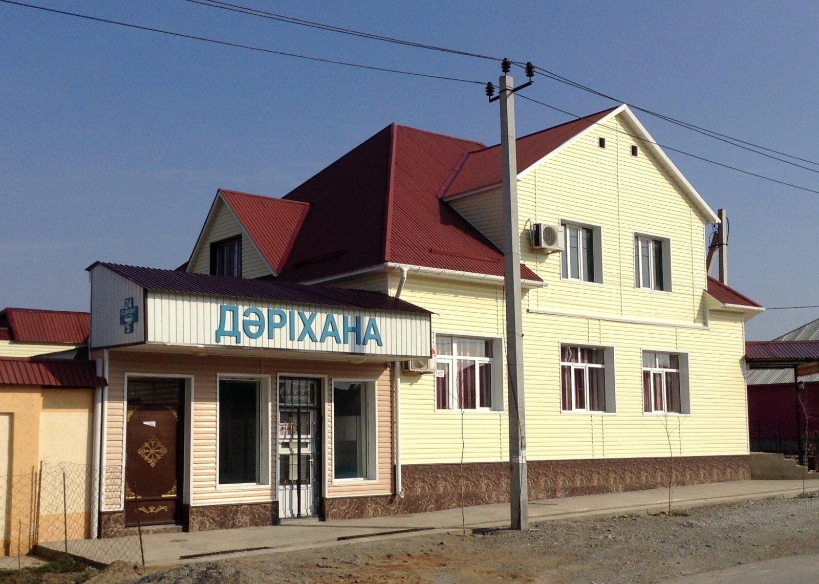 Магазин Нуржамал